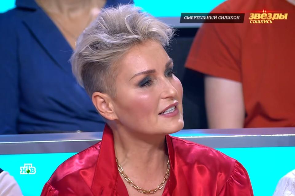 Ольга Шукшина впервые появилась на публике после хирургического вмешательства. Фото: Канал НТВ
