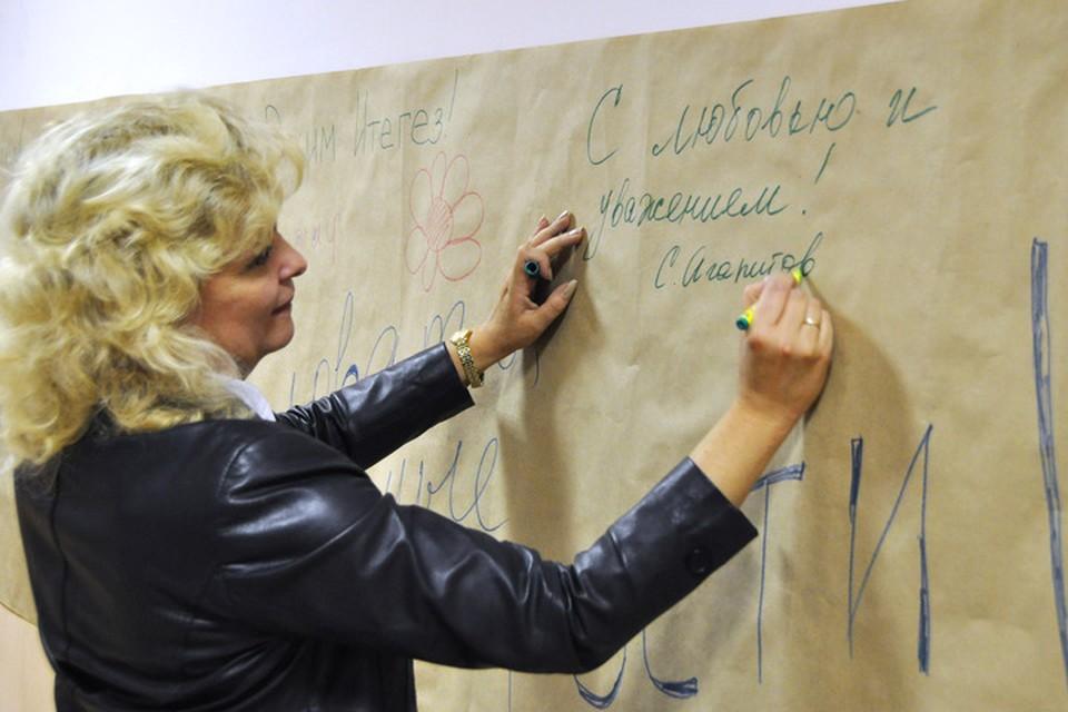 Светлана Агапитова проработала на своем посту десять лет - ровно столько, сколько допускает закон Санкт-Петербурга. Фото: Пресс-служба Уполномоченного по правам ребенка