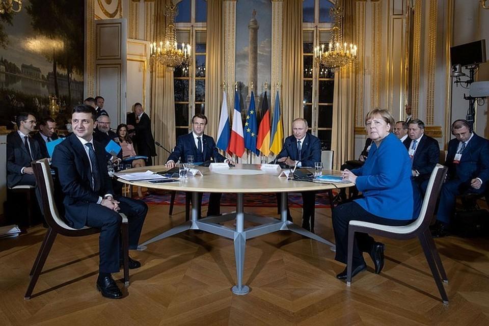 Участники саммита в Париже выступили за внесение изменений в Конституцию Украины