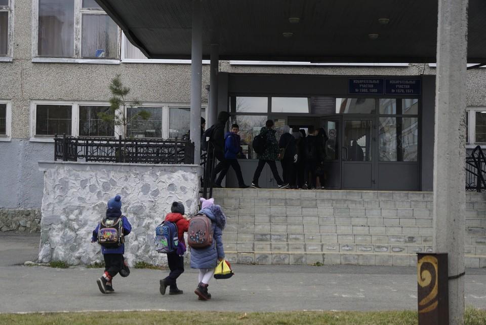 Малыши боятся ходить в школу. фото Алексея Булатова