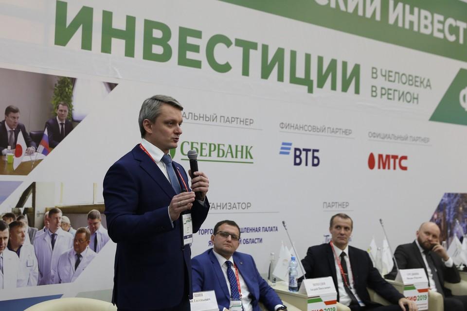 Управляющий Ярославским отделением Сбербанка Вадим Лушин принял участие в пленарной сессии форума «Будущее региона: инвестиции и инновации с фокусом на человека»