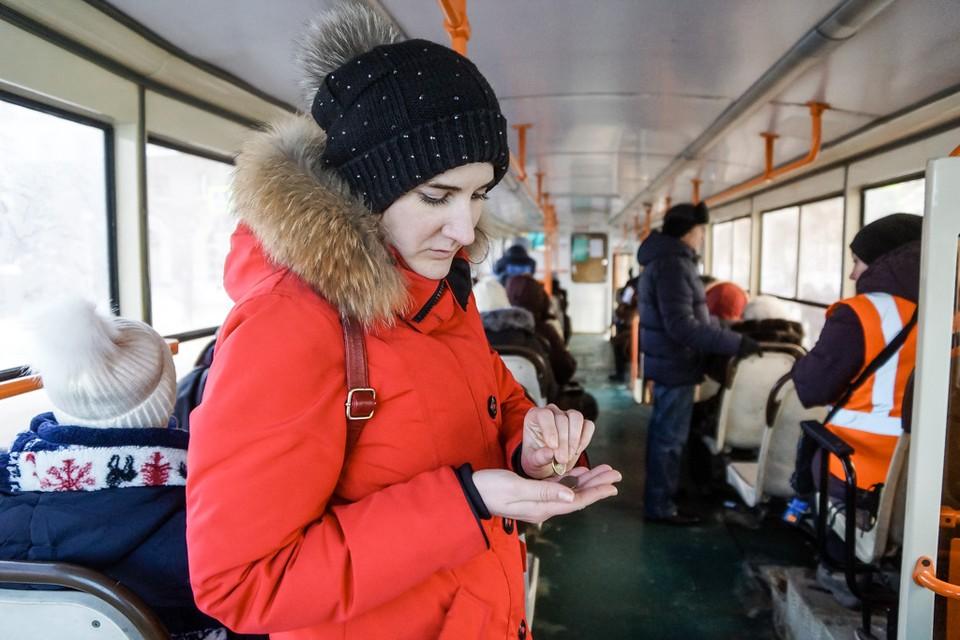 С 1 января пассажирам придется раскошелиться, особенно - любителям налички