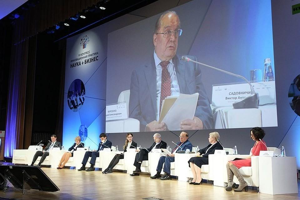 Фото: VI Международный конгресс «Инновационная практика: наука плюс бизнес»