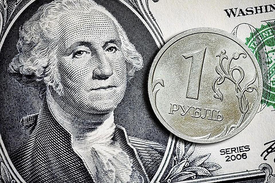 Курс доллара впервые с июля упал ниже 63 рублей