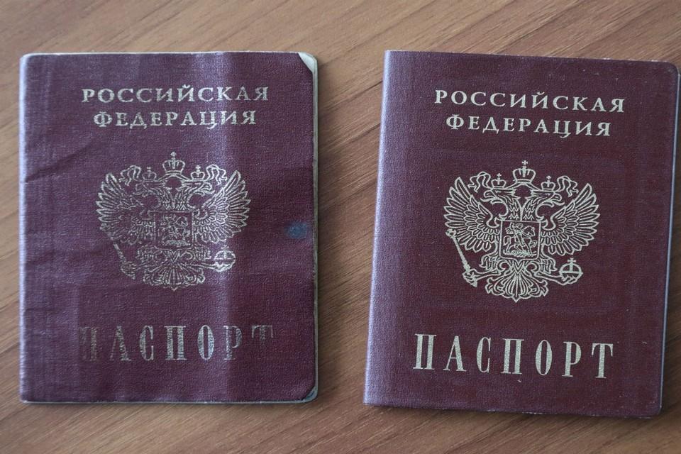 Кировчане с помощью сайтов могли заказать себе поддельные паспорта