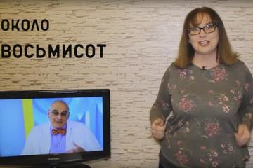 Нижегородская «училка» отругала Павла Волю и Илью Варламова за потерянные буквы