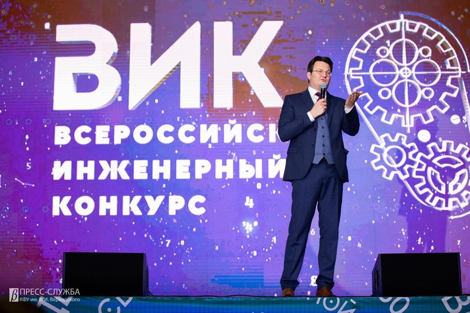 Фото: пресс-служба КФУ