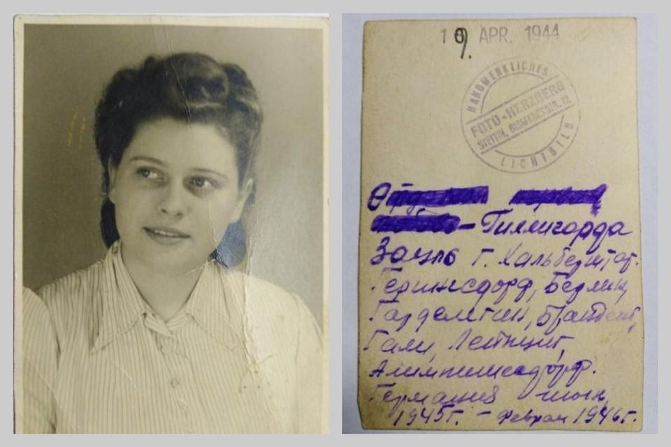Замурованные в стене фото немецкой девушки для советского солдата нашли в Красноярске. Фото: предоставлено Надеждой Скогоревой.