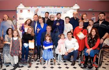 В Москве состоялся конкурс «Лучшая семья-2019»