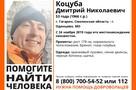 Части тела вывезли на тележке: В Москве в ломбарде ювелиру отрубили голову и кисти рук за дорогое украшение