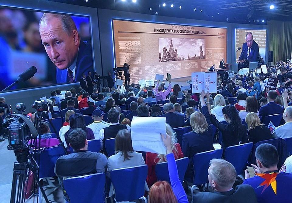 Большая пресс-конференция Владимира Путина-2019.