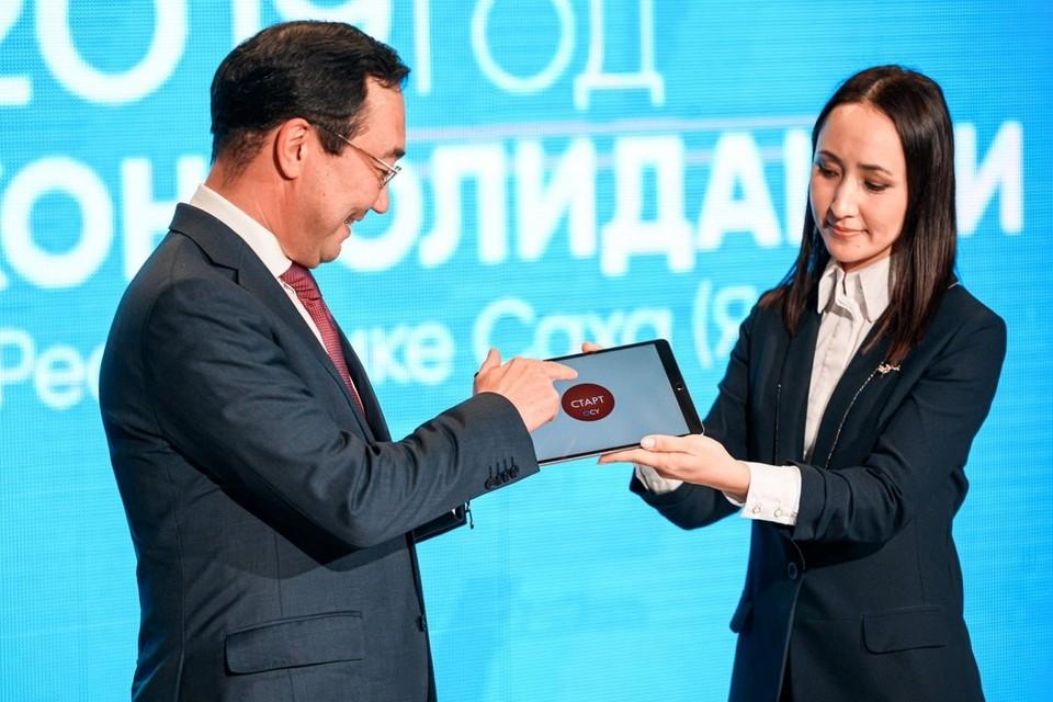 На портале One click Yakutia будут приниматься заявки на получение грантов главы республики.
