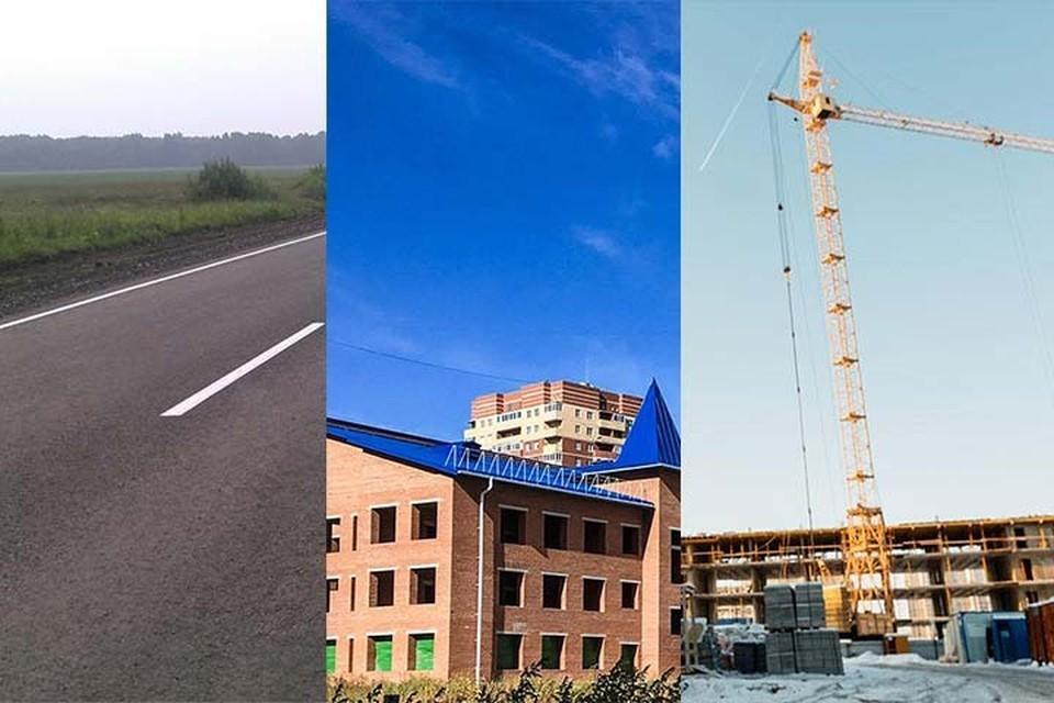 В Тюмени подвели строительные итоги и поделились планами на будущее. Фото с сайта admtyumen.ru