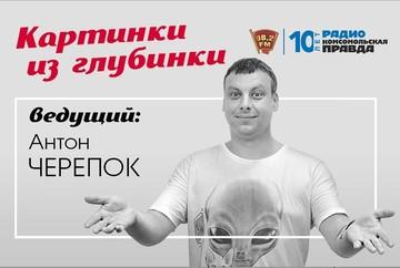 Мастер кузнечного дела Максим Налейкин