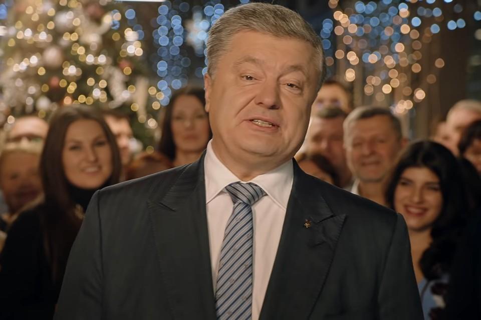 Два украинских телеканала показали поздравление Порошенко