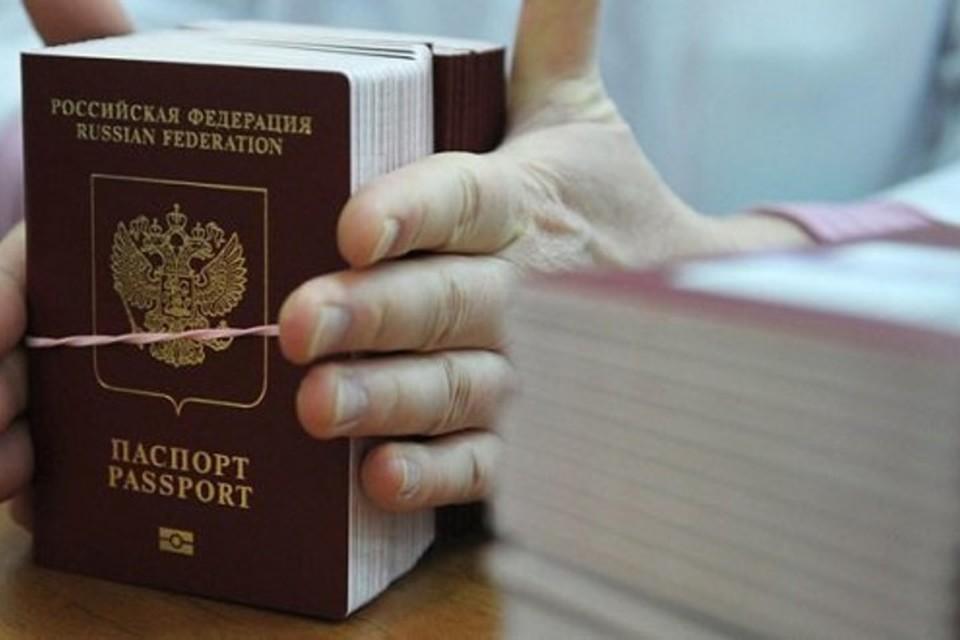 Наладился процесс получения паспортов ДНР и РФ. Фото: ДАН