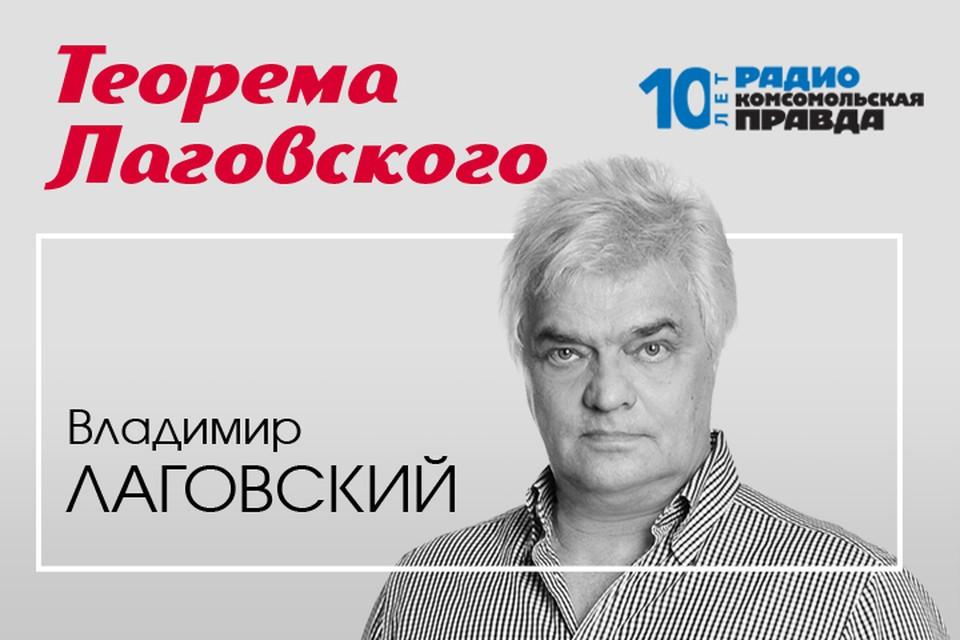 Владимир Лаговский и Александра Кочнева подводят научные итоги года.