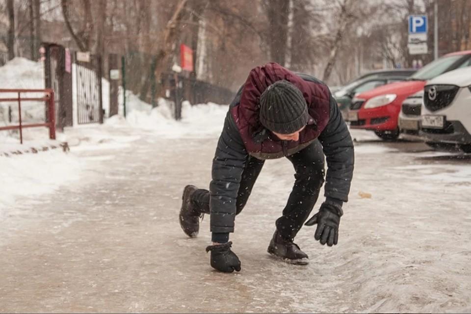 Мокрый снег и гололедица ожидается в Нижегородской области