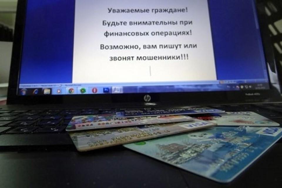 Мошенник фотографией мотора выманил у ямальца больше ста тысяч рублей