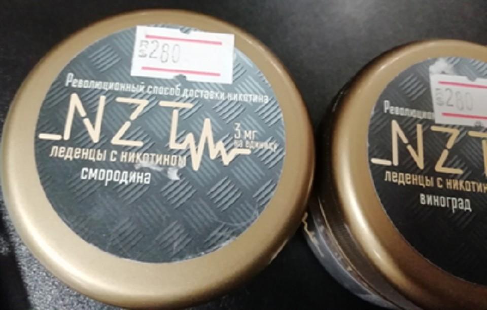 В Нягани приступили к борьбе по продаже никотиновых леденцов. Фото Роспотребнадзора ХМАО.