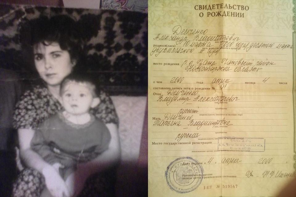 У Татьяны уже был сын (он - на фото), когда сибирячка родила Сашу. Фото: личный архив.