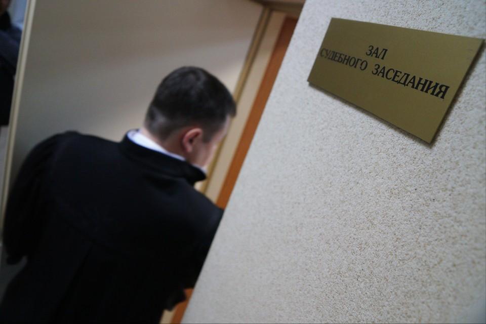 """Оглашение первого приговора по """"Ярославскому делу"""" назначено на 15 января"""