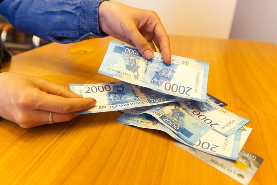 По итогам года средняя зарплата в Уфе выросла на 5,5%