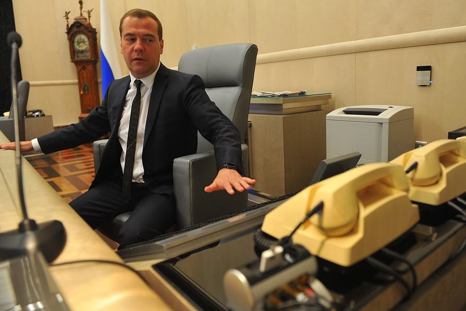 московский индустриальный рефинансирование кредита