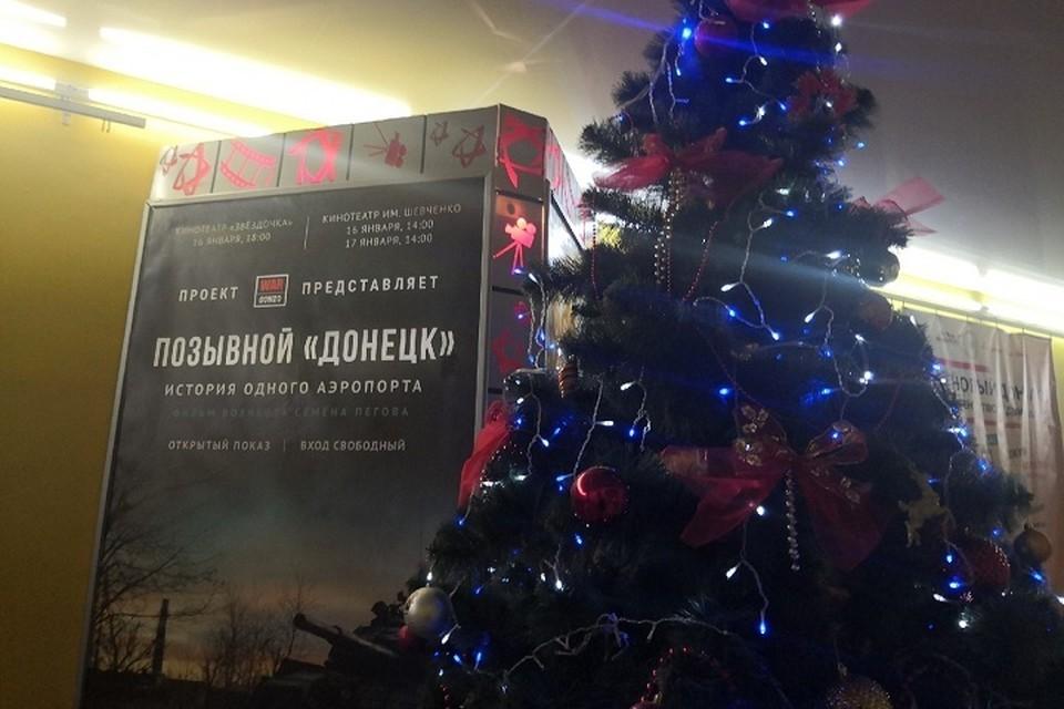 Следующий фильм Пегова будет про операцию в Дебальцево
