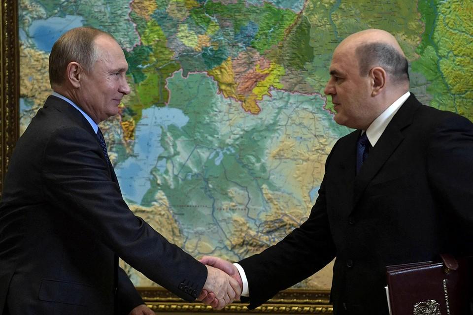 15 января Владимир Путин предложил Михаилу Мишустину возглавить правительство России.