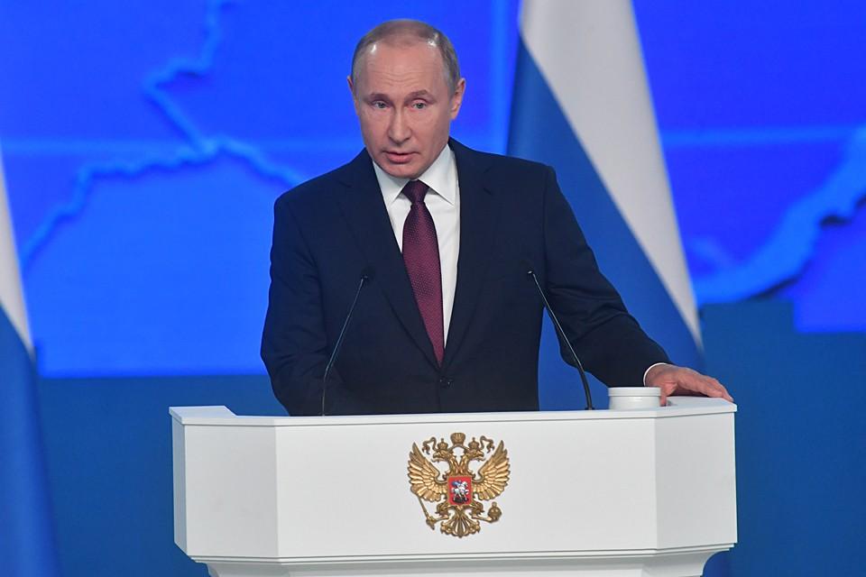 Путин во время послания Федеральному собранию подчеркнул, что утверждение изменений Конституции России возможно только после всероссийского голосования
