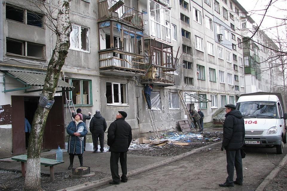Как в ДНР восстанавливают разрушенное ВСУ жилье . Фото: Минстрой