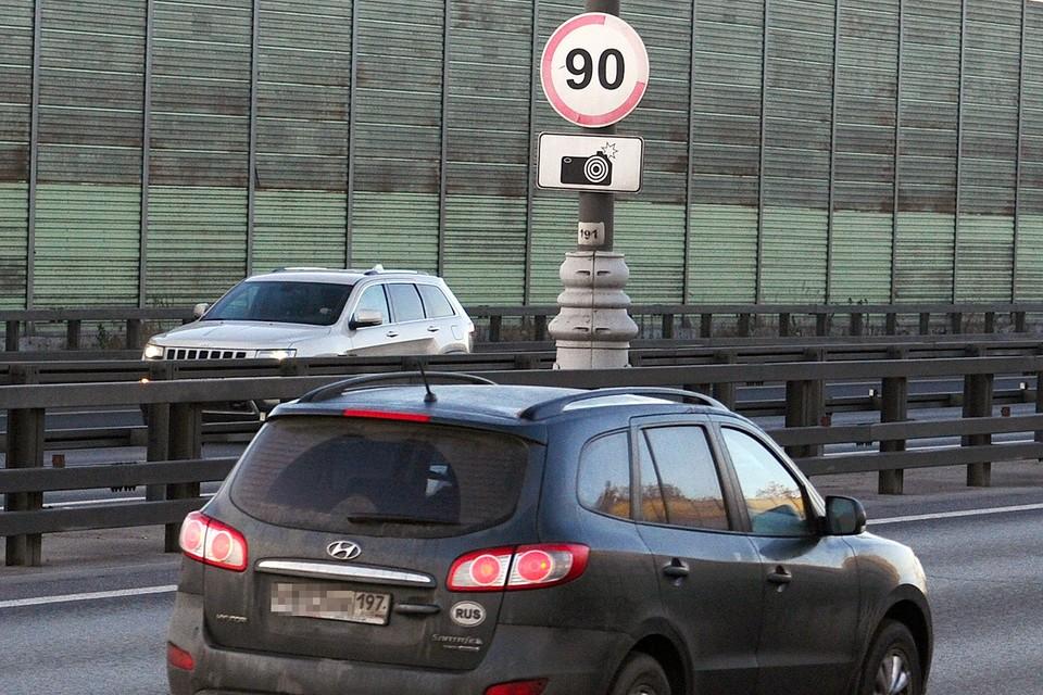 Предупреждение о камере контроля скоростного режима на Киевском шоссе.