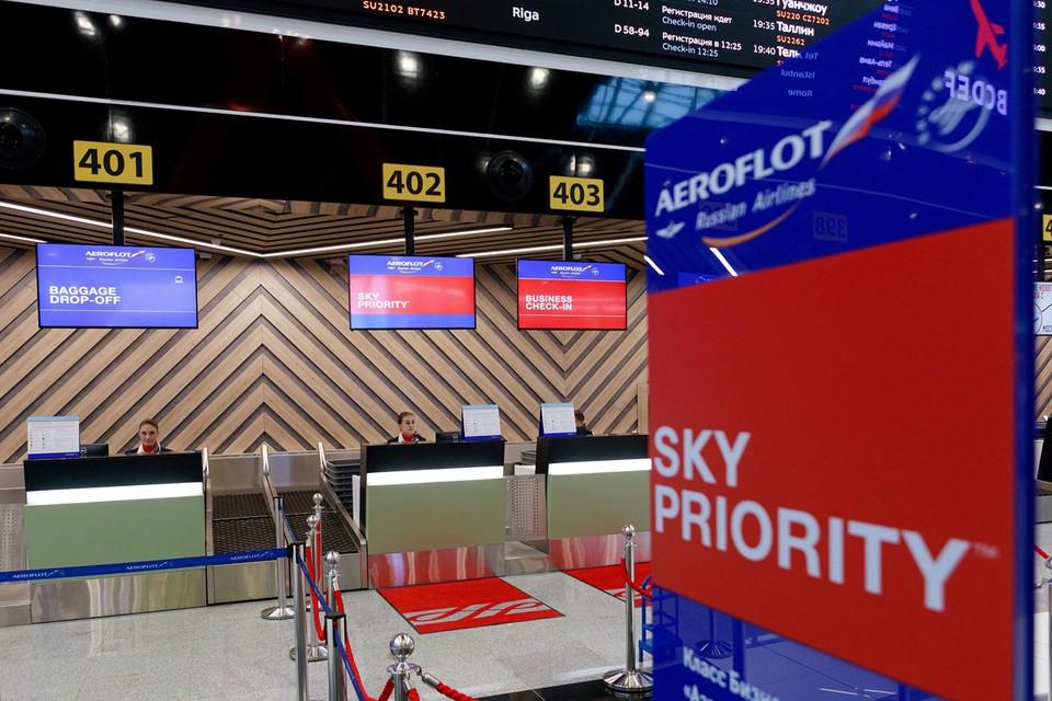 Аэрофлот поэтапно переводит рейсы в новый терминал С аэропорта Шереметьево. Фото предоставлено пресс-службой ПАО «Аэрофлот».