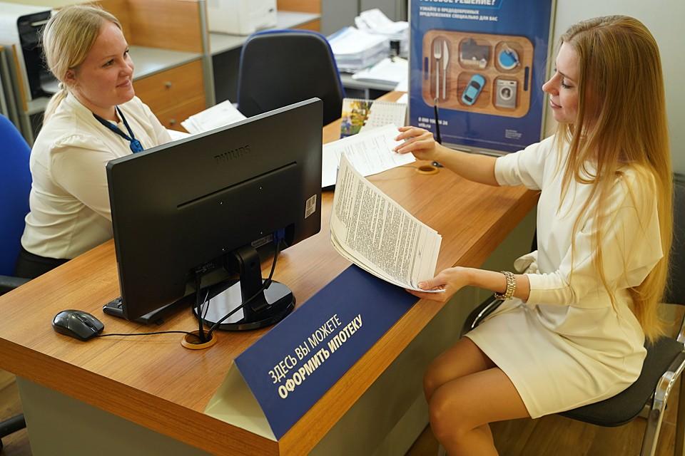 Для ипотечных заемщиков есть дополнительная опция. Они могут получить вычет еще и с уплаченных банку процентов