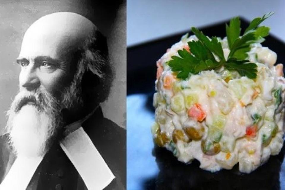 У историков большие сомнения, что это портрет Люсьена Оливье. Но салат в современном исполнении выглядит так. Фото: magput.ru
