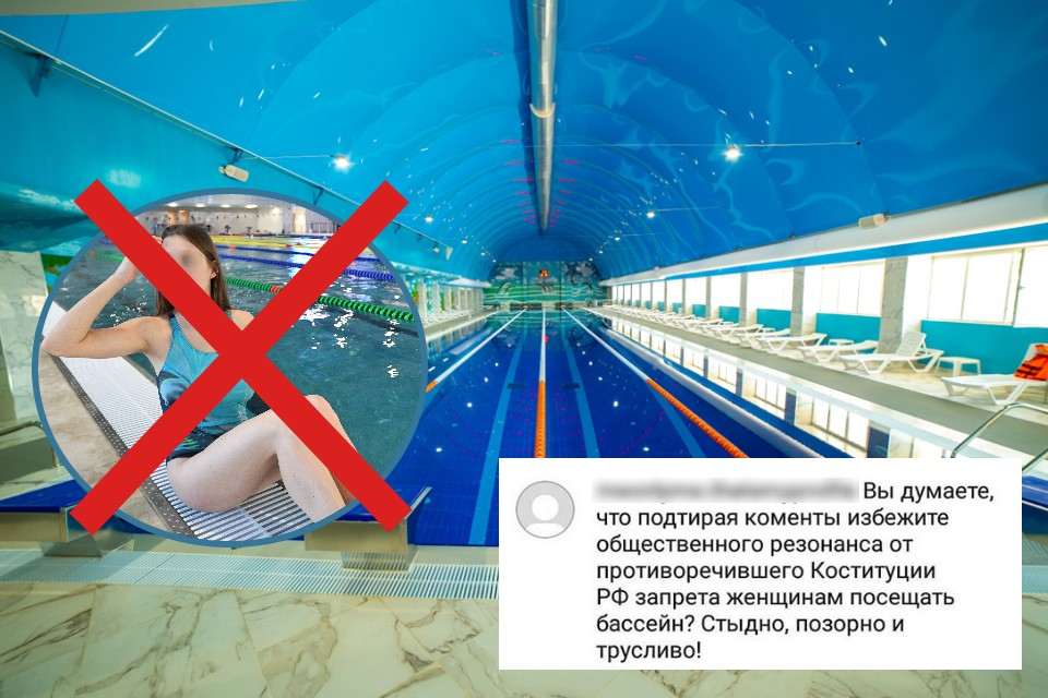 Самый большой бассейн на Северном Кавказе