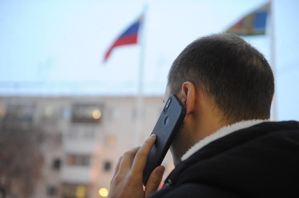 Неизвестные звонят людям и записывают их голос