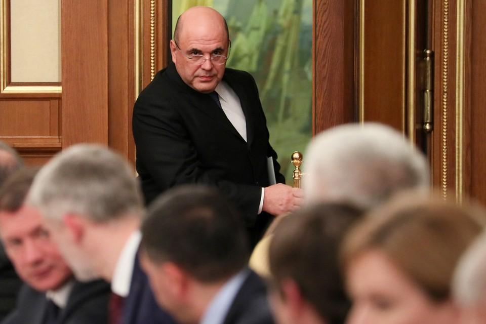 Главной задачей своего правительства Михаил Мишустин назвал рост доходов россиян и уровня рождаемости, поддержку нуждающихся, качественное здравоохранение и образование.