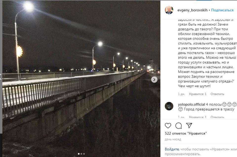 https://www.instagram.com/evgeny_borovskih/?hl=ru