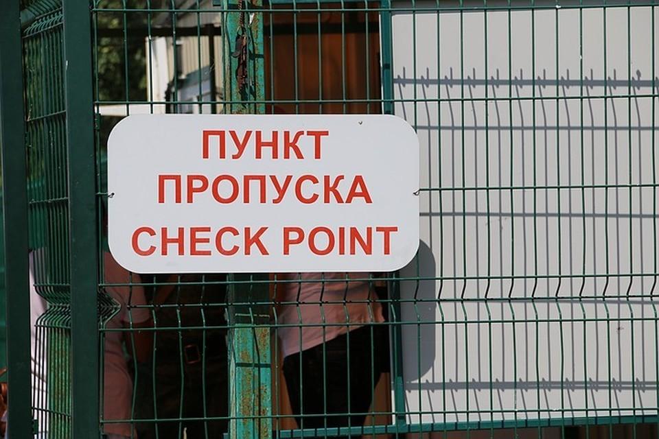 Для пересечения границы нужно иметь все необходимые документы.