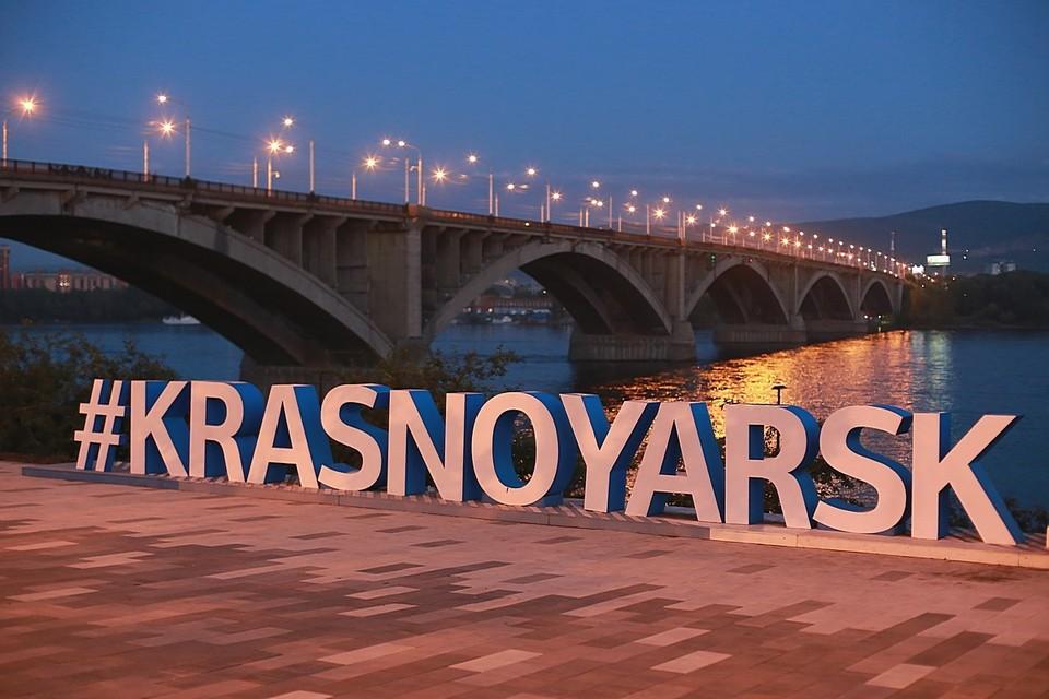 Красноярск может стать столицей юношеских олимпийских игр 2028 года