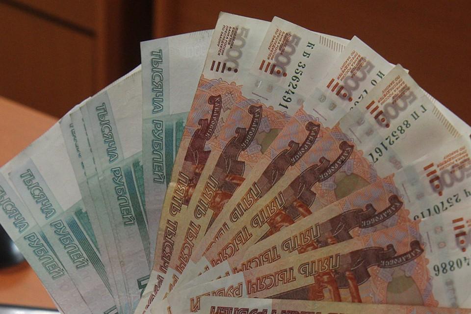 киви займ до 5000 рублей