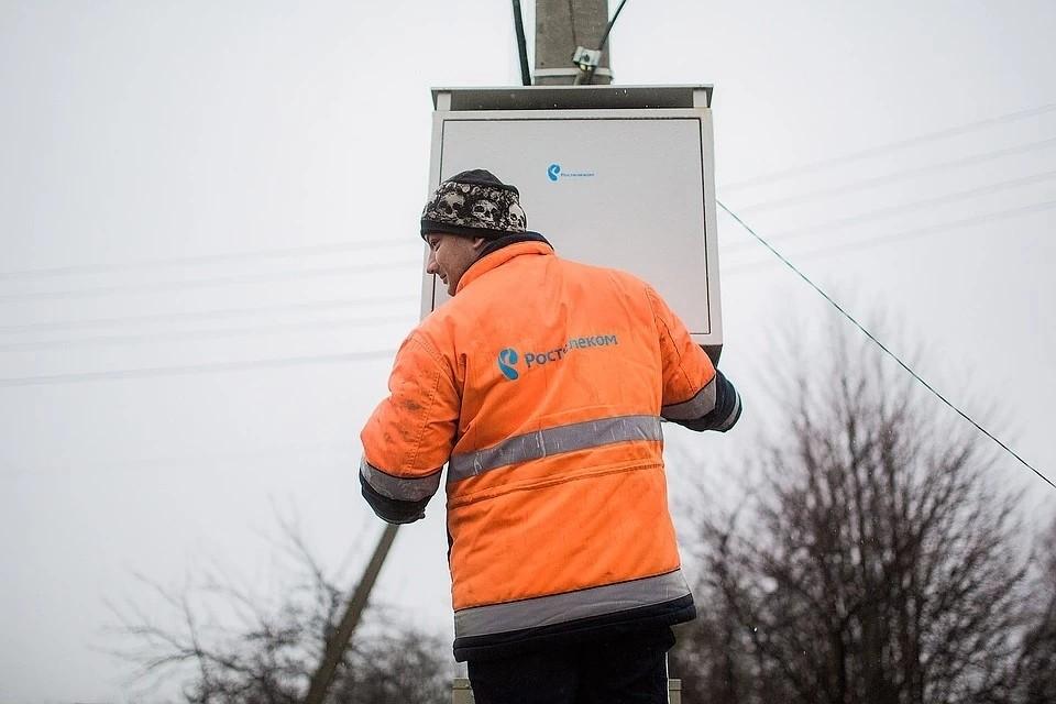 ПАО «Ростелеком» – крупнейший в России провайдер цифровых услуг и решений, который присутствует во всех сегментах рынка
