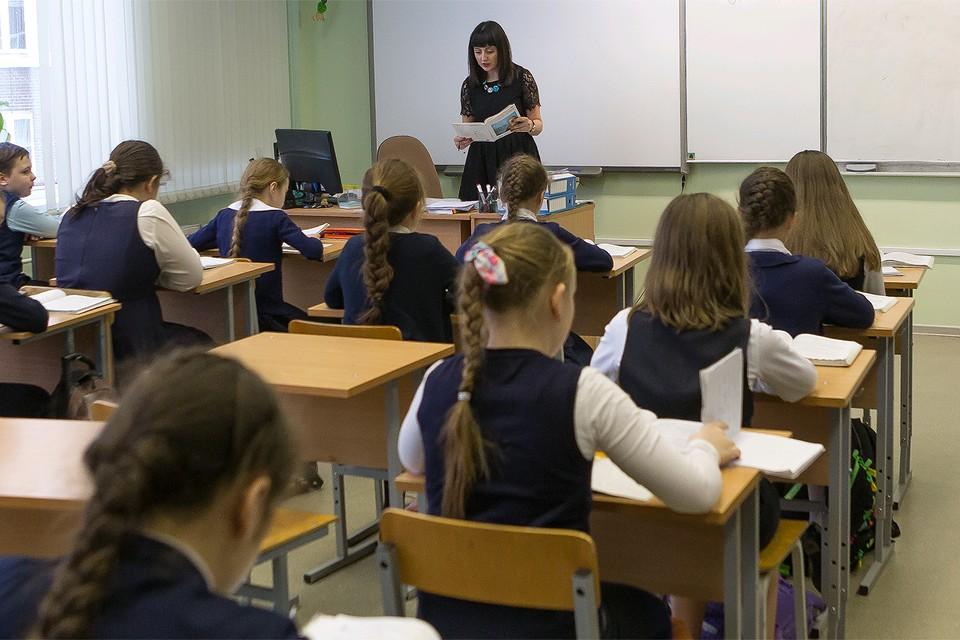 Урок русского языка в пятом классе лицея, Санкт-Петербург.