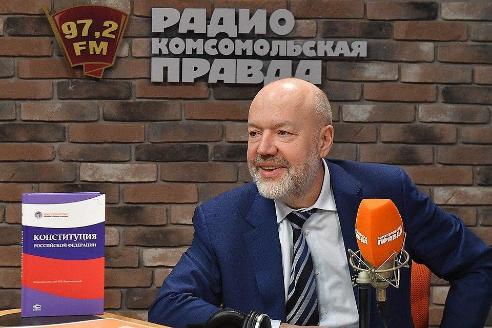 Павел Крашенинников в эфире Радио «Комсомольская правда»