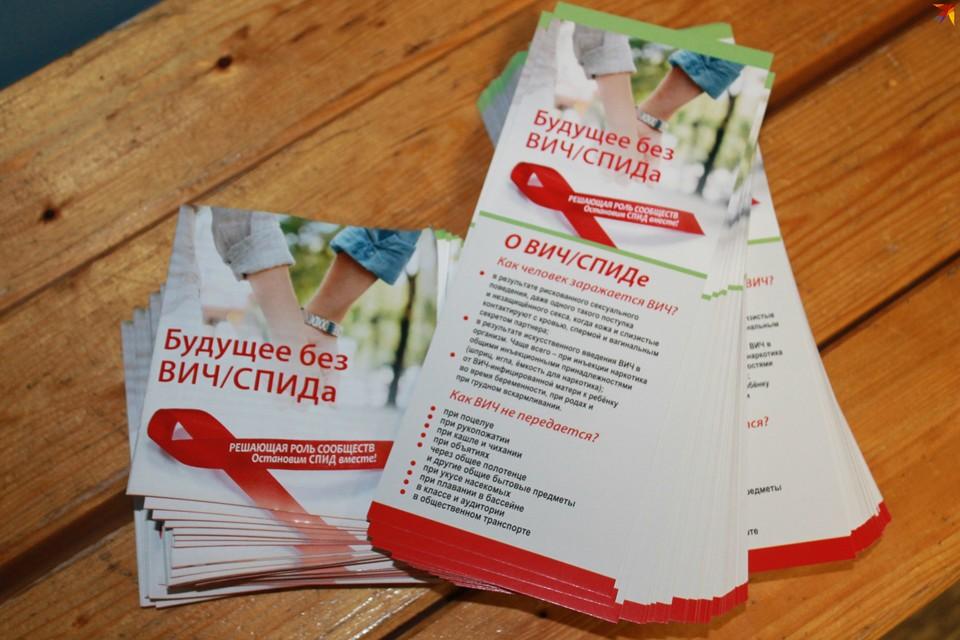 От «Центра СПИД» ребята получили раздаточные материалы: глянцевые календарики на 2020 год с полезной информацией по профилактике ВИЧ и СПИДа.