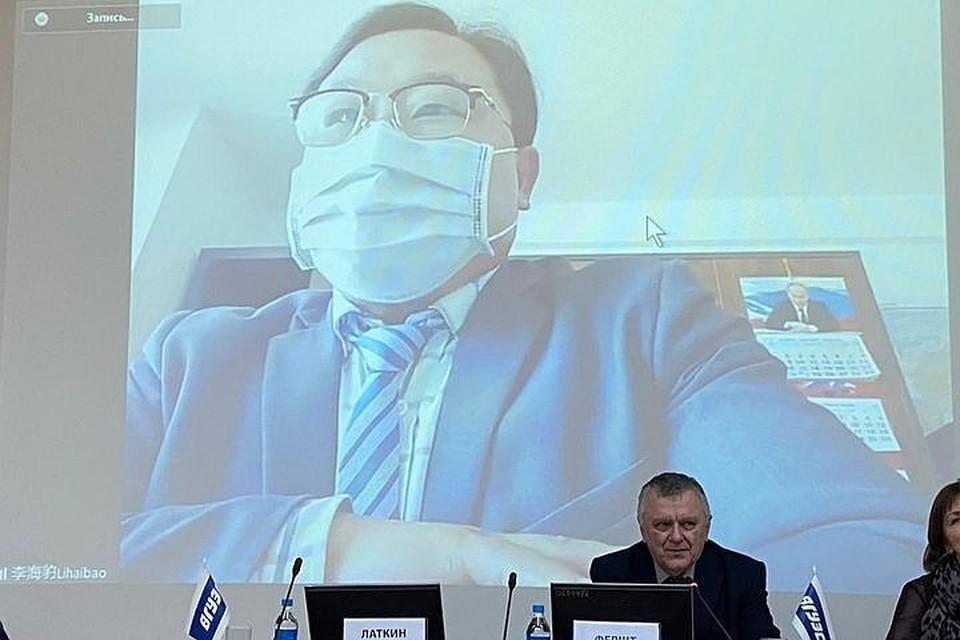 Во Владивостоке презентовали инновационную разработку для определения коронавируса