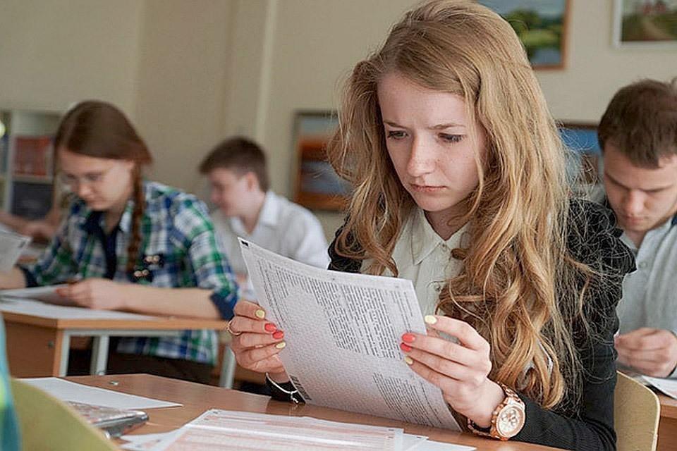Сокращать будут вузы, где не дают качественного образования