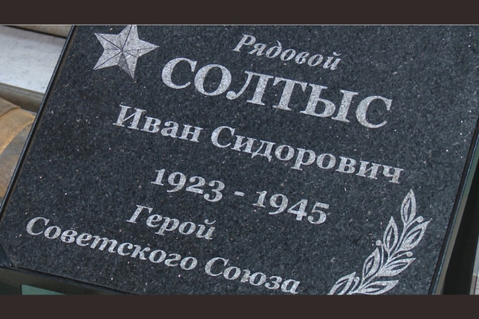 Табличка, которую повезут в Польшу из Молдовы. Фото Елена Левицкая-Пахомова.